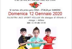 GARA DELL'AMICIZIA ITALIA CINA